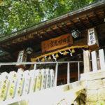星田妙見宮(小松神社)太上神仙鎮宅七十二霊符の最強パワー!
