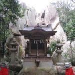 「日本」のルーツを考える。カタカムナウタヒが語る世界! 第9首 ~ 11 首。