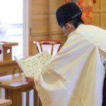 竹内古神道の言霊学における「ス」と「ユ」の言霊!