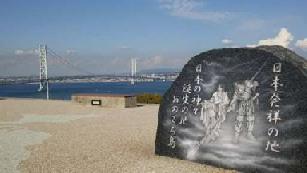 古文書に見る日本の歴史! ⑴ 竹内文書は本当に偽書なのか?古事記解説編 その1