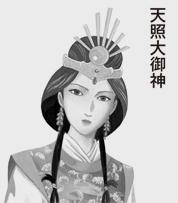 古文書に見る日本の歴史! ⑴ 竹内文書は本当に偽書なのか?古事記解説編 その2